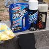 【バイク洗車】グロムをピカピカに洗車しました♪【洗車道具の紹介も】