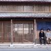 【鹿児島】頴娃町の観光してきました。おすすめスポット