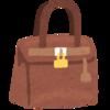 【厳選】リウマチ患者が持ちやすいバッグをご紹介