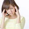 ご存知ですか?【頭痛】はこう診る!オステオパシー的アプローチ!