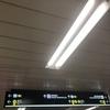 大阪メトロ谷町線の東梅田駅にも大阪メトロ仕様の案内板が少し前に登場!