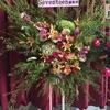 雑誌「Seventeen」編集部、まだ言っちゃいけないミスセブンティーンのオーディション結果発表3日前にオーディション参加者の木内舞留さんにスタンド花を贈る失態かまして10代の女の子たちから失笑をGet。