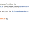 【Unity】uGUIのコードを編集して動作を改変する