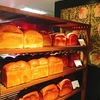 【東京・新宿】4月19日オープン!湯種のパンに注目!瑞々しく日本人が大好きな食感! ジュウニブンベーカリー