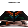 「Galaxy Z Fold2」正式発表!前作よりもベゼルレス化