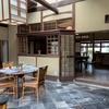 子育ての先端アイデアに溢れた家『志賀直哉旧居(奈良)』