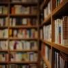 スマホがあれば読書は不要?~本を読むことでしか得られない大切なことについて~