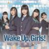 舞台『Wake Up,Girls! 青葉の軌跡』観劇所感。