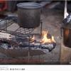 ひとりキャンプ 第1話 焚き火と道具