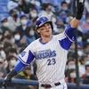 横浜DeNAベイスターズ(2021)~ライバル球団プレビュー~【プロ野球】