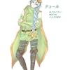 テュール(★フライゴン♂)