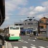 法隆寺駅(生駒郡斑鳩町)