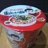 カップ麺の調理時間/タッパーラーメン?