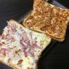贅沢チーズトースト2種類。ベーコンオニオン&ツナトマト
