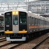 阪神9000系 9201F 【その16】