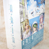 「ARIA The NATURAL Blu-ray BOX」が遂に発売!!