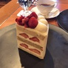 "SATSUKIの""あの""エクストラスーパーなケーキ"