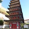 「相模国分寺跡」奈良時代は海老名が中心地だった?