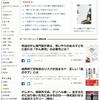 【8月25日(金)】『「がん」になるってどんなこと? 』が、ダ・ヴィンチニュースに紹介されました!