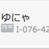 【SMシングルS2使用構築】トリッキュポリ2グロスタン【最高最終レート2039、3ROM2000達成】