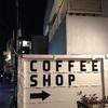 【原宿】 今日のおすすめコーヒー / COLOSO COFFEE