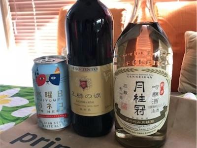 早く帰った日はゆっくり飲もう〜日本酒からのウイスキー〜