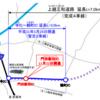 国道253号 上越三和道路 門田新田ICが開通