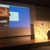 try! Swift Tokyo 2017で「クライアントサイド・ディープラーニング」というLTをしました #tryswiftconf
