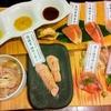 広島のお店:サーモン三昧がしたいならココ!サーモン料理専門店鮭バル広島中町店