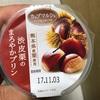 トーラク カップマルシェ 熊本県産渋皮栗のまろやかプリン