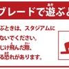 クリスマスプレゼント☆7才男児