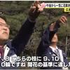 広島でも22日に桜の開花が発表!!満開は30日頃の予想!!