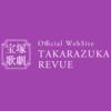 アラフォー男の「タカラヅカ」日記