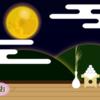 小さなお月さま 雷が怖いフクロウの赤ちゃん
