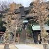 冨塚八幡宮は戸塚さん、富塚さんの守り神