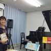 大阪 玉田ピアノさまにて教本「見比べ」セミナー