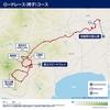 東京五輪・自転車ロードレースのコースが発表される!