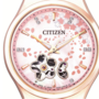 <2020年春>新生活のスタートを彩る🌸CITIZEN×セイコー「春の新作腕時計」を大公開🌸