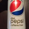 アメリカ不妊治療 お気に入りdiet Pepsi caffeine free