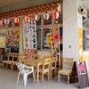 「こうちゃん食堂」で「白身三色丼」 680円 #LocalGuides