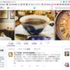 自分のブログが話題になっているかどうか。Twitter検索を使って探す方法。