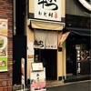 「牛かつ もと村」新宿南口店