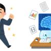 【入門】文系マンに捧ぐ!機械学習の基本の「き」を学ぶための地道な3ステップ