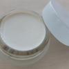 rms beautyルミナイザーの使い方と使用感を口コミ!簡単にツヤ肌が作れるクリームハイライト