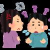 広汎性発達障害の診断、特徴