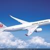 〜JAL導入間近!新機体「A350」座席数は?運行スケジュールは?〜