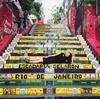 リオデジャネイロ「セントロ」見どころ歩き