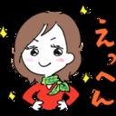 Nu-ma_Kaorukoの日記