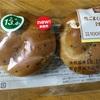ミニストップの糖質コントロールパンの新シリーズを食べてみた