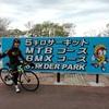 日本サイクルスポーツセンター(CSC)の5kmサーキットを試走してみました